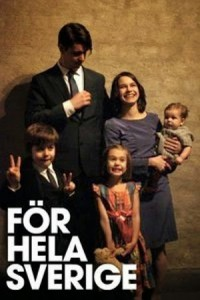 forhelasverige-familia
